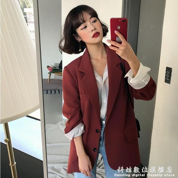 法式復古紅色小西裝外套女薄款2021年新款高級感寬鬆休閒西服上衣 科炫數位
