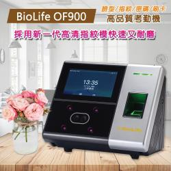 BioLife OF900臉型/指紋/感應卡打卡鐘