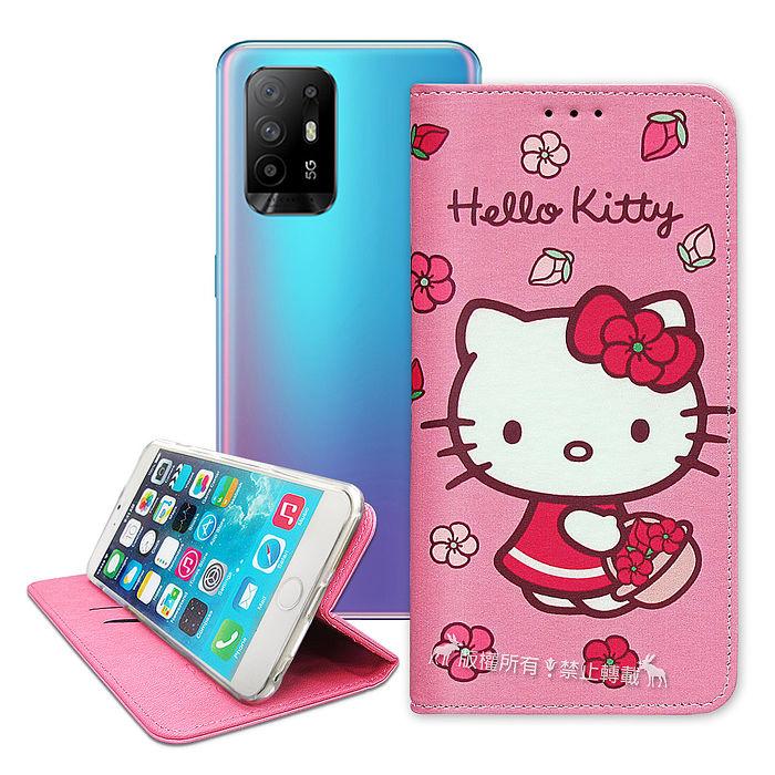 三麗鷗授權 Hello Kitty OPPO Reno5 Z 5G 櫻花吊繩款彩繪側掀皮套