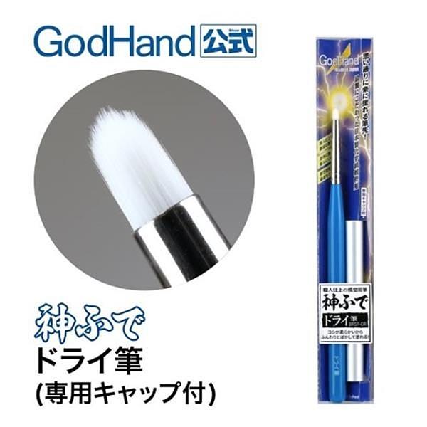 【南紡購物中心】日本神之手GodHand神之筆柔軟毛點刷畫筆極細刷毛1mm寬點刷筆GH-EBRSUP-HS柔軟刷毛