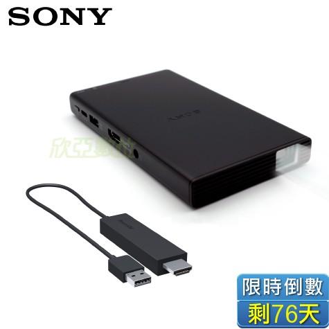 SONY 行動微型投影機MP-CD1 含微軟無線顯示轉接器