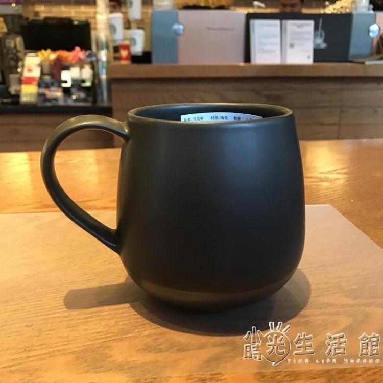 黑色金屬釉 經典咖啡杯陶瓷杯喝水杯子送男友禮物 摩可美家