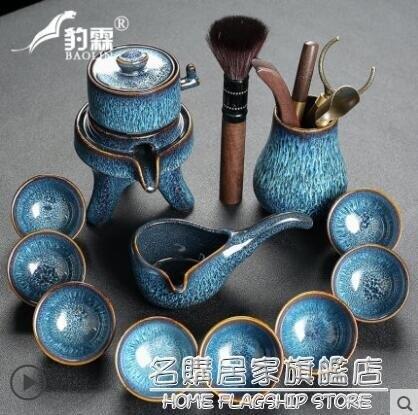 高檔建盞泡茶杯整套陶瓷功夫茶具套裝家用工夫均瓷拉絲辦公室會客