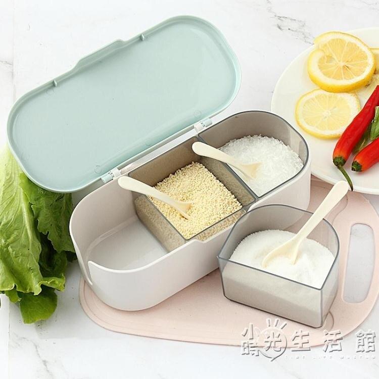 調料盒套裝家用組合裝佐料調料罐調味罐鹽罐廚房調料收納盒調味盒 摩可美家