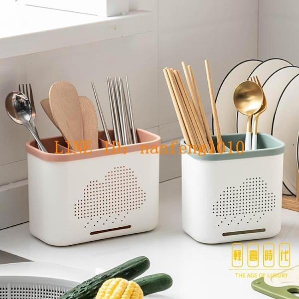筷子筒置物架筷簍裝勺子收納盒放餐具廚房瀝水筷子籠桶【轻奢时代】