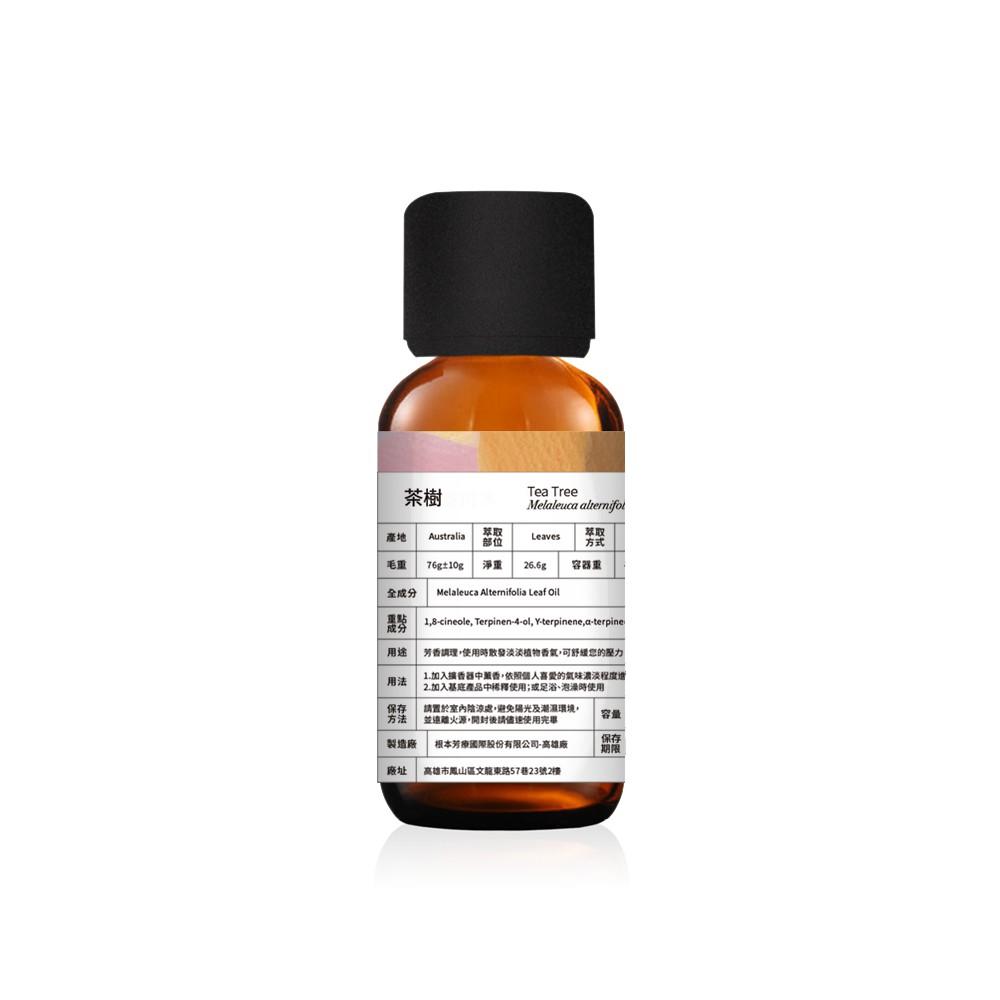 根本芳療全球芳療等級精油採買_茶樹精油(Tea Tree, SD)