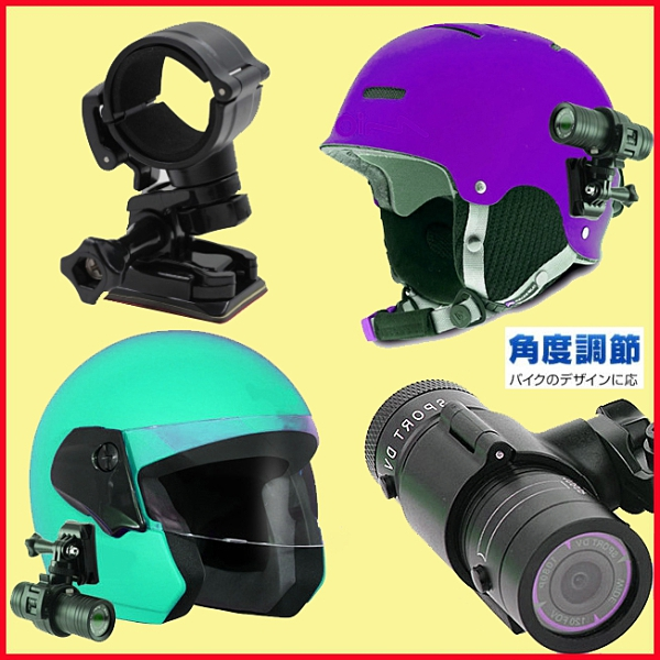 mio MiVue M738D M733 M658 BVR-120行車記錄器支架機車行車紀錄器車架安全帽行車記錄器固定座
