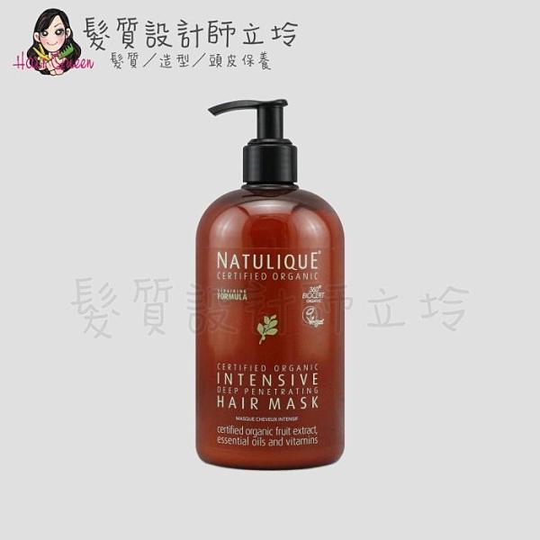 立坽『深層護髮』NATULIQUE 髮護家族 強效修護髮膜500ml HH06 HH07