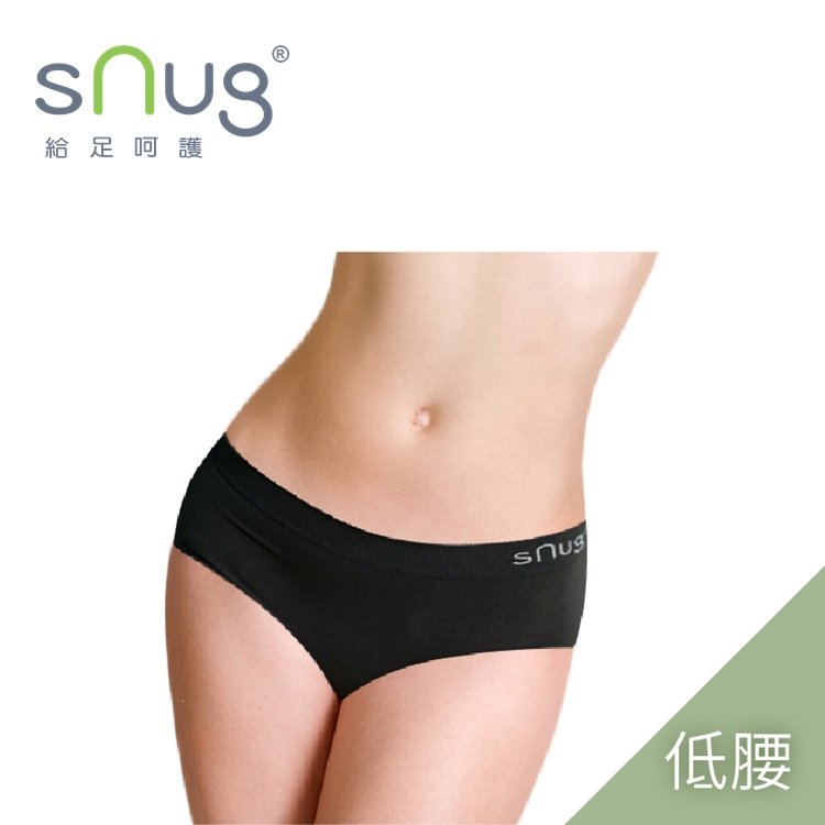 【sNug-直營 高含量黑竹炭女內褲】遠紅外線/ 暖子宮/ 吸汗除臭/ 一體成型/ 服貼包覆/ 舒適親膚