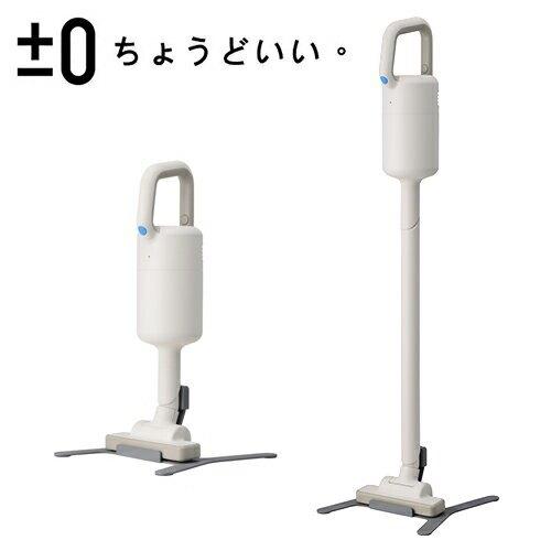 日本0 正負零 無線吸塵器 XJC-Y010 白色【三井3C】