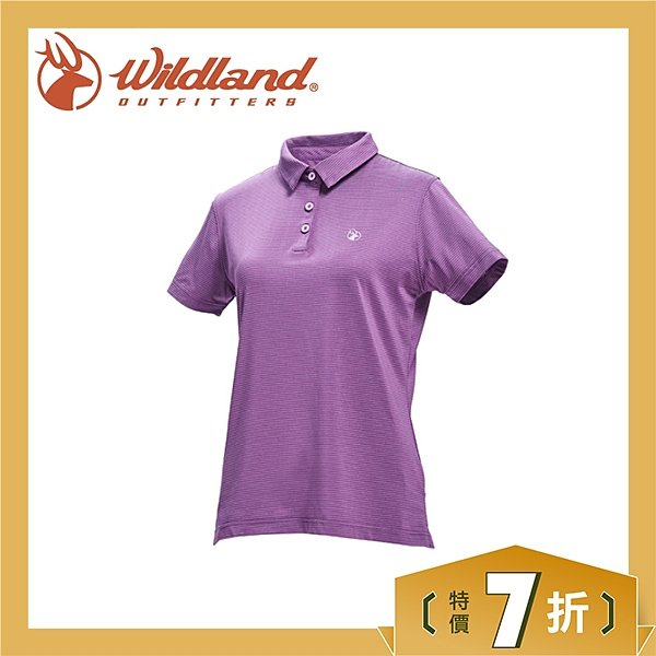 【Wildland 荒野 女 彈性POLO吸排抗UV條紋衣《淺紫》】0A71659/運動上衣/吸濕排汗/短袖/防曬