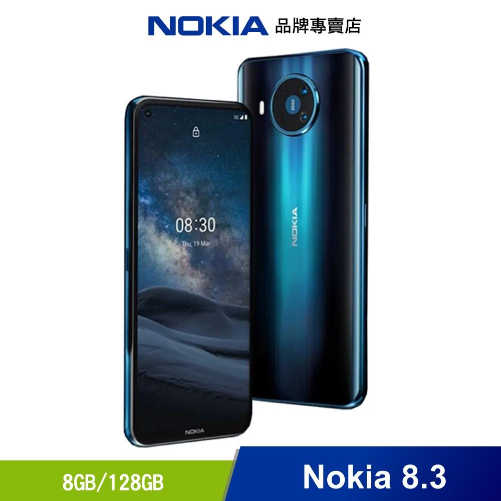 Nokia 8.3 5G版 (8GB/128GB) 雙卡雙待 智慧型手機 (贈Type C傳輸線+鋼保等3好禮)
