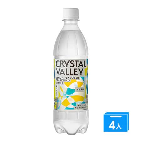礦沛氣泡水檸檬風味585ML  x 4