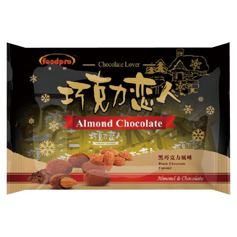 巧克力戀人-杏仁果黑巧克力150g(包)