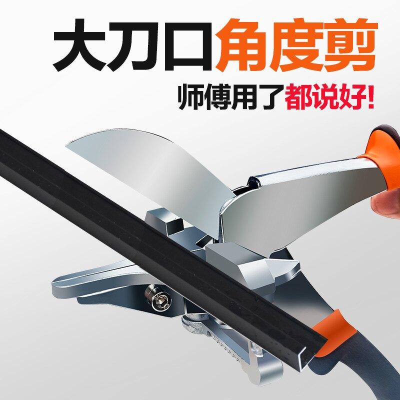 線槽剪刀 剪線槽神器 線槽角度剪刀45度萬能卡條剪折邊剪卡條扣條剪鉗電工木工專用工具