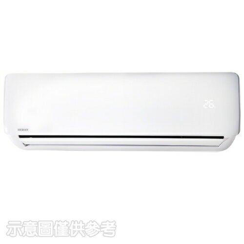 (含標準安裝)禾聯定頻冷暖分離式冷氣28坪HI-168F9H/HO-1685H【三井3C】
