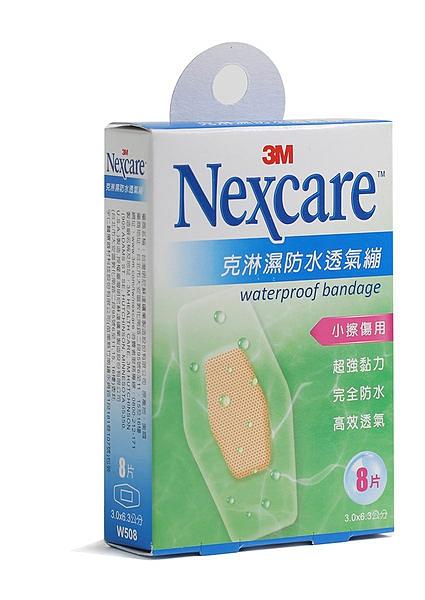 3M Nexcare 克淋濕防水透氣繃 3.06X6.3cm 8片入(滅菌)【德芳保健藥妝】