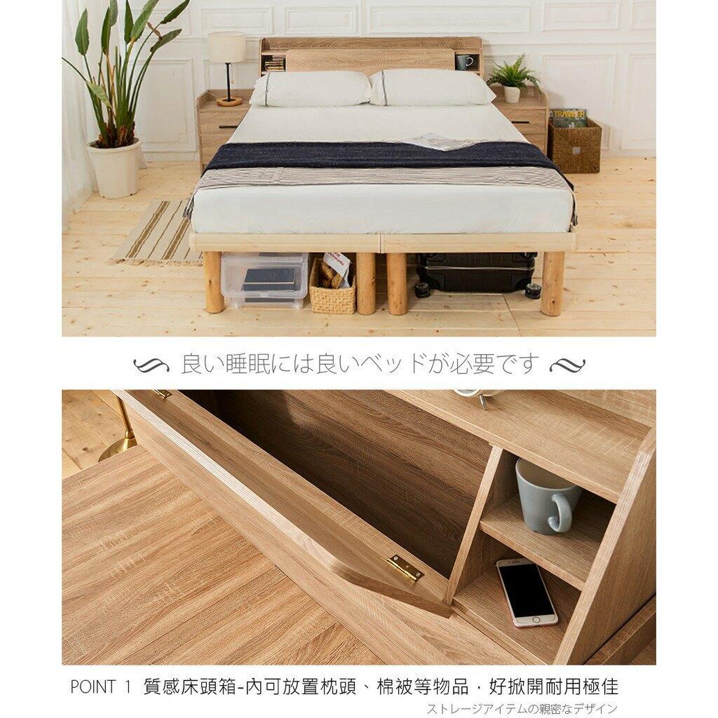 佐野6尺床箱型4件房間組-床箱+高腳床+床頭櫃2個+床墊 免運費