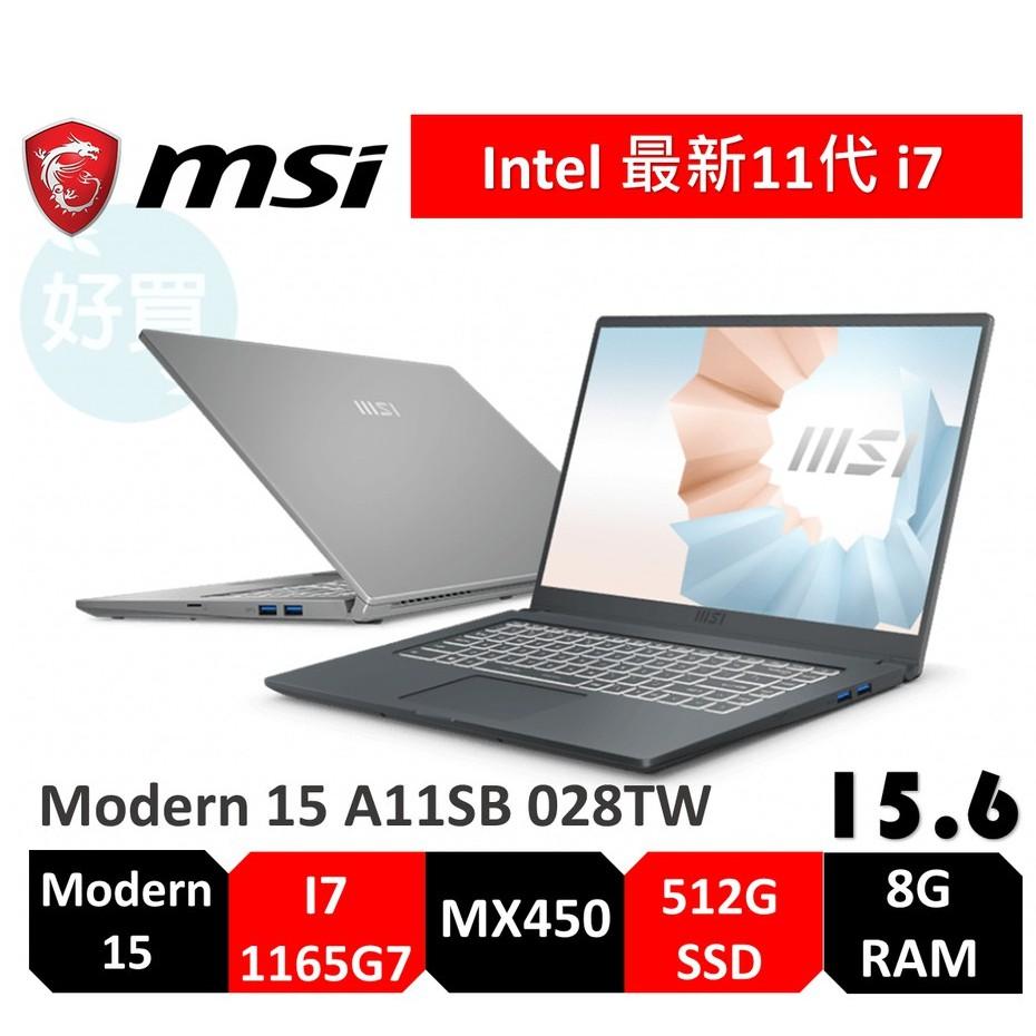 msi 微星 Modern 15 A11SB 028TW 15.6吋 電競筆電 i7/8G/512GB/MX450