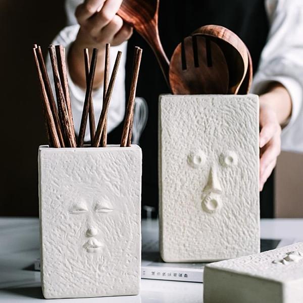 陶瓷裝筷子筒家用多功能北歐桌面廚房新穎創意表情擺件筷子簍收納 初色家居館