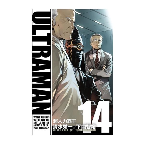 ULTRAMAN超人力霸王(14)