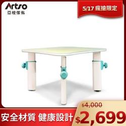 【Artso 亞梭】兒童遊戲分享桌(桌高可調/潔菌桌板/成長桌)