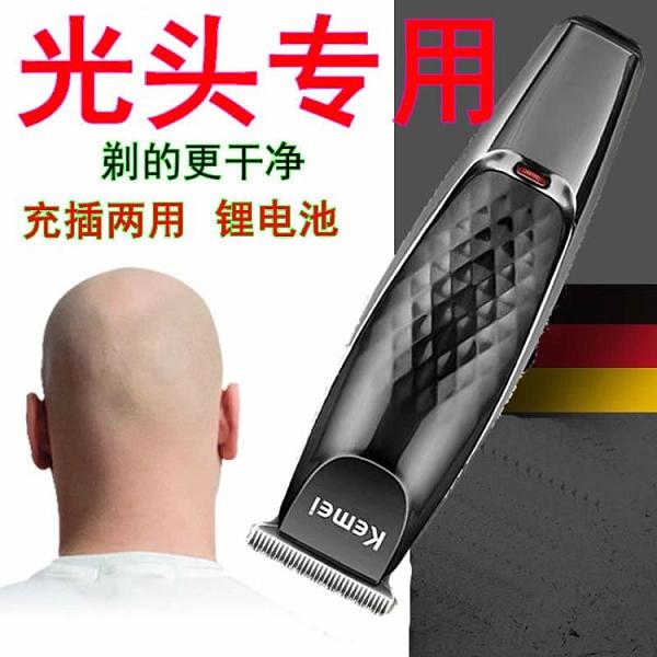 理髮器 光頭理發器光頭推子剃短發圓寸剃光頭神器家用充電推剪成人剃頭刀