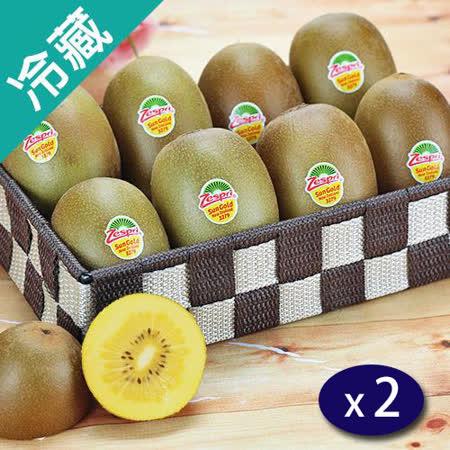 【紐西蘭】陽光金圓頭奇異果25~27粒/箱X2
