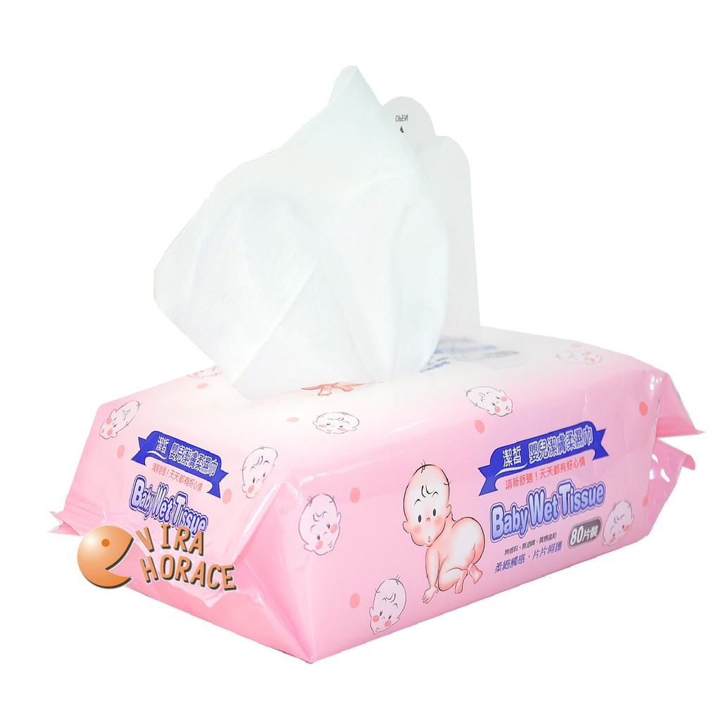 潔皙嬰兒潔膚柔濕巾、濕紙巾80抽x24包,超值價1111本島免運 HORACE
