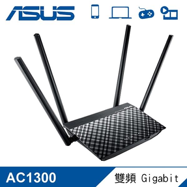 【ASUS 華碩】 RT-AC1300UHP AC1300 雙頻 Gigabit Wi-Fi 分享器 【贈不鏽鋼環保筷】