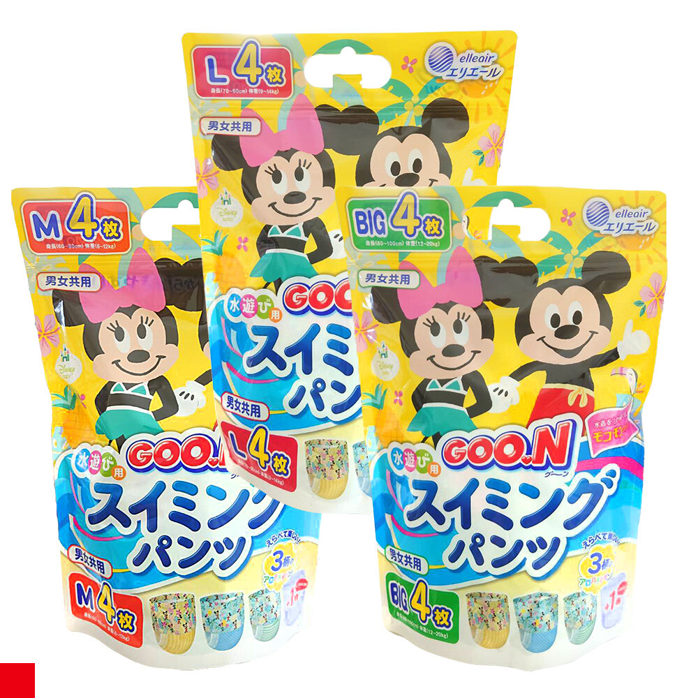日本 goo.n 幼童 游泳尿布 戲水褲 男女共用 1包4入 泰國製