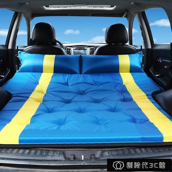車載充氣床墊 車載充氣床氣墊床suv后備箱專用車內睡覺旅行床汽車床墊后排睡墊