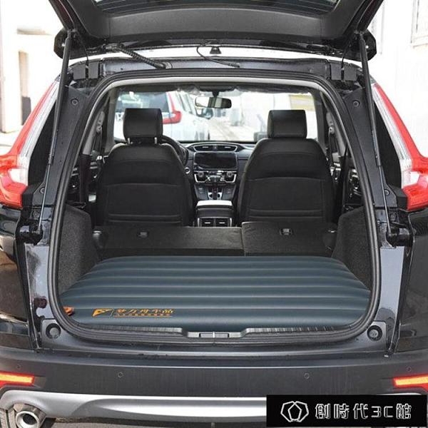 車載充氣床墊 車載用品 車中床汽車后備箱增高墊充氣床尾箱找平墊車載旅行床墊