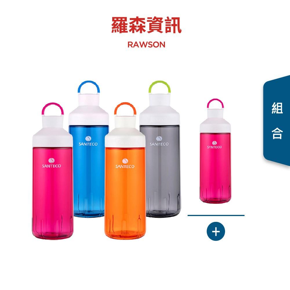 Santeco Ocean Tritan 710ml 法國設計 便利 輕便 外出瓶 外出壺 水壺 公司貨