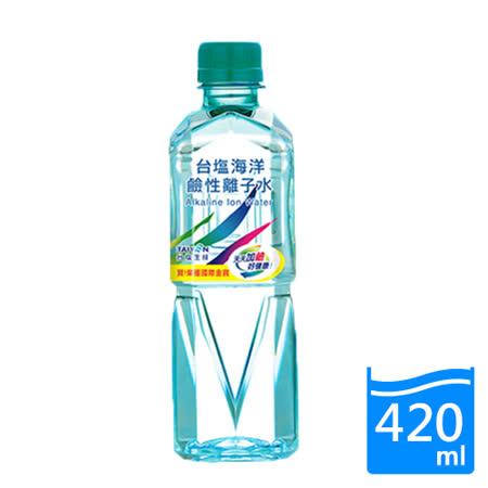 台鹽海洋鹼性離子水420ml