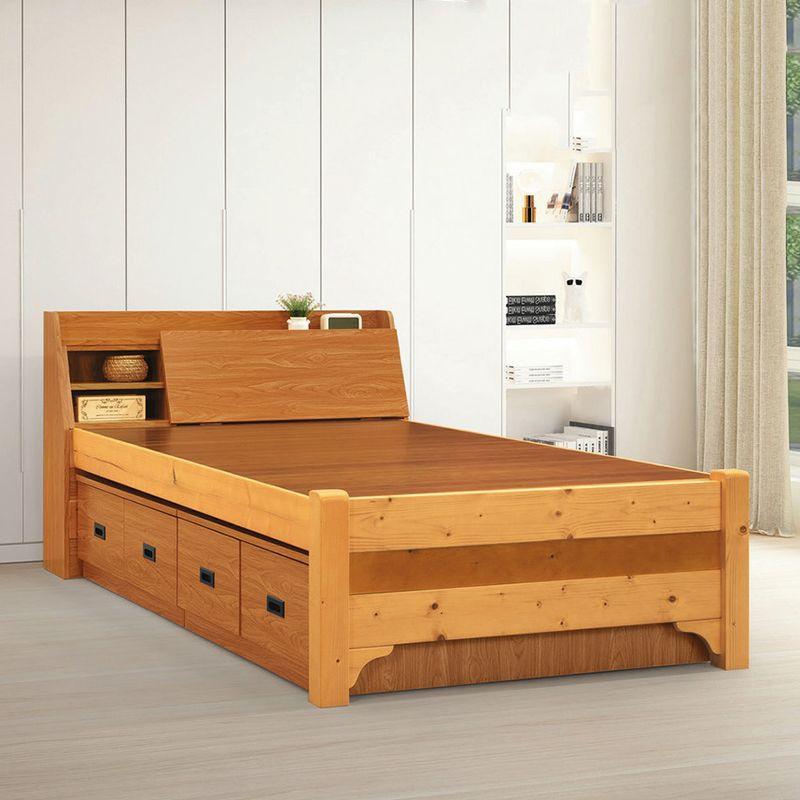 【CB14-628D】雅歌檜木混色3.5尺床頭型實木床底