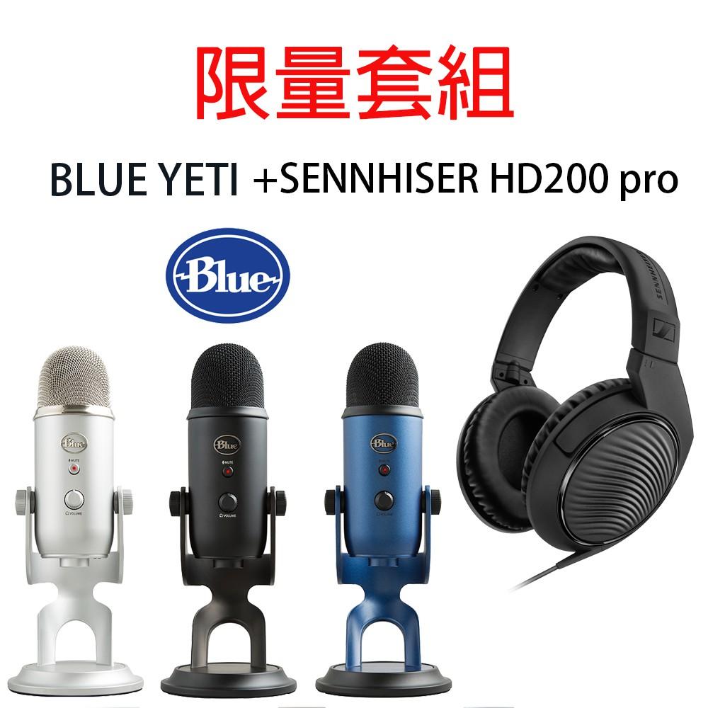 【限量一組】BLUE YETI 雪怪 USB麥克風+sennheiser hd200 pro耳機 套組 台灣總代理公司貨