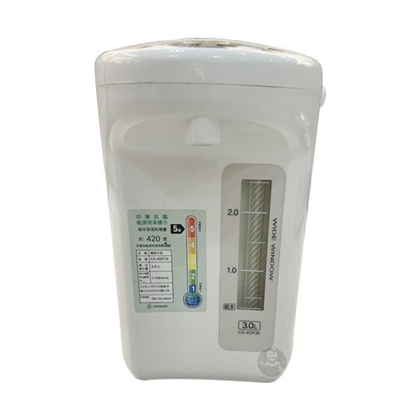 ZOJIRUSHI 象印 CD-XDF30 微電腦電動熱水瓶-3.0L 黑皮TIME 06478