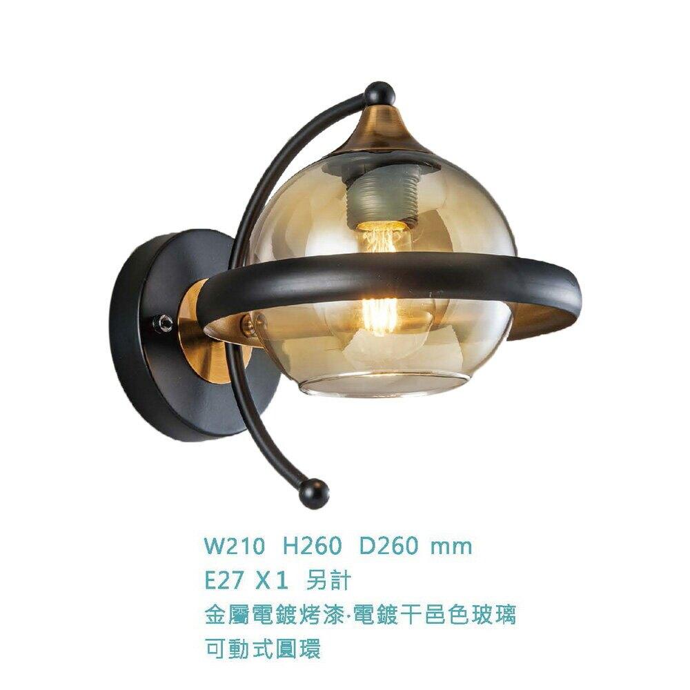 【大巨光】典雅風-E27 雙燈壁燈-小(ME-4602)