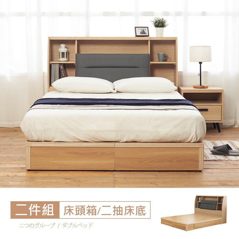萩原5尺床箱型雙人床 不含床頭櫃-床墊