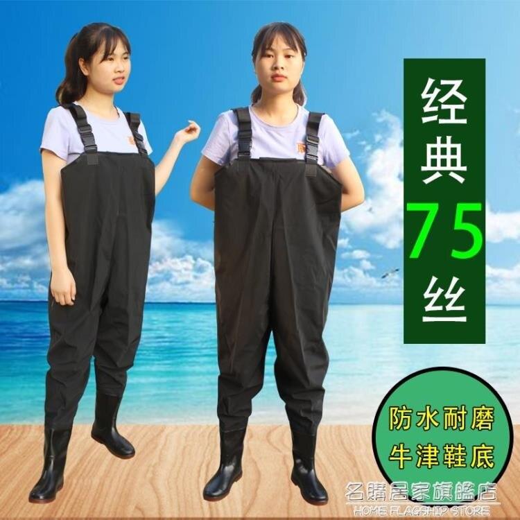 抓魚褲釣魚服防水褲子捕魚下水褲半身男皮叉撲魚連身雨褲全身水衣