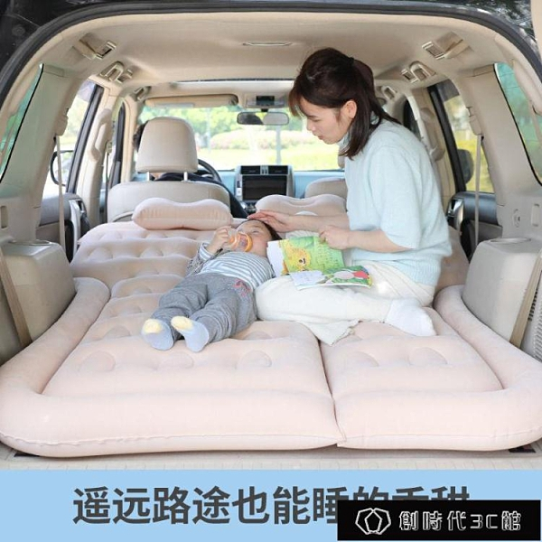 車載充氣床墊 車載充氣床SUV后備箱睡墊-轎車后座通用充氣床墊-旅行充氣床墊