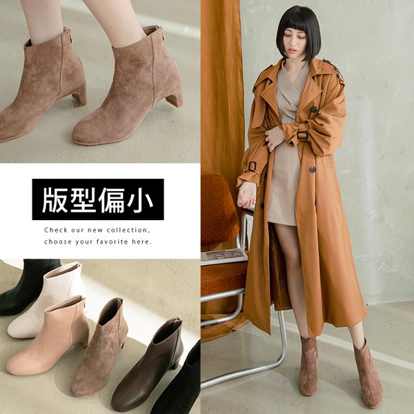 Ann'S完美版型-防水絨布扁跟圓頭短靴5cm-可可(版型偏小)