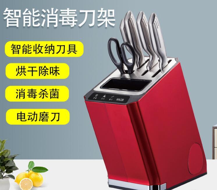 110V/240V出口電動消毒刀具刀架 智能家用小型筷子筒烘幹消毒機