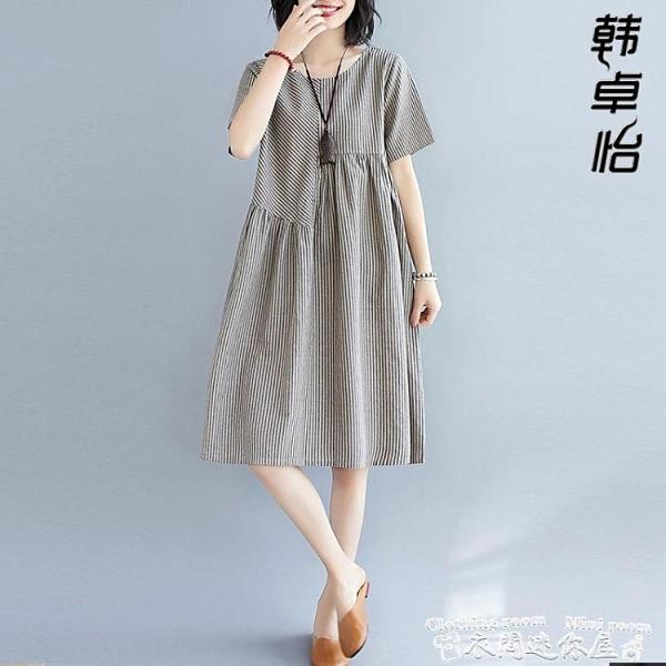 棉麻洋裝胖妹妹夏季韓版時尚棉麻條紋連身裙溫柔風短袖寬鬆不規則亞麻裙子 衣間