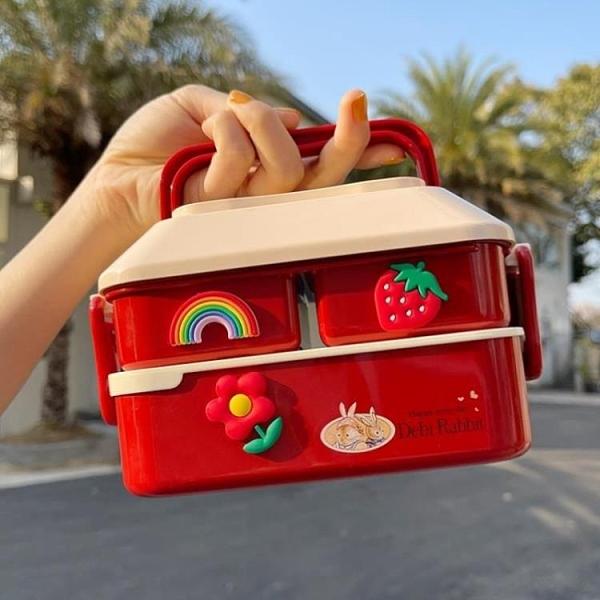 水果盒子外出攜帶三明治便當盒日式輕便上學上班族沙拉盒可帶飯盒 璐璐生活館