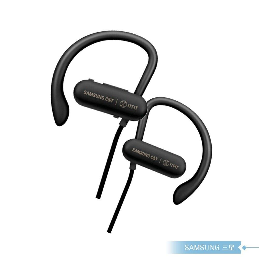 Samsung三星 C&T ITFIT 防潑水無線入耳式運動藍牙耳機【TW-WIRELESS】