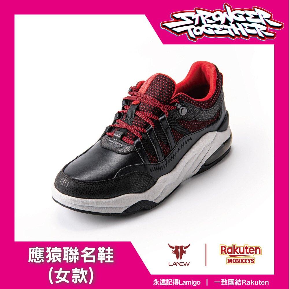 樂天桃猿 X LA NEW聯名限量組合 應猿聯名鞋(男/女款)+20吋登機箱(限定色:紅)