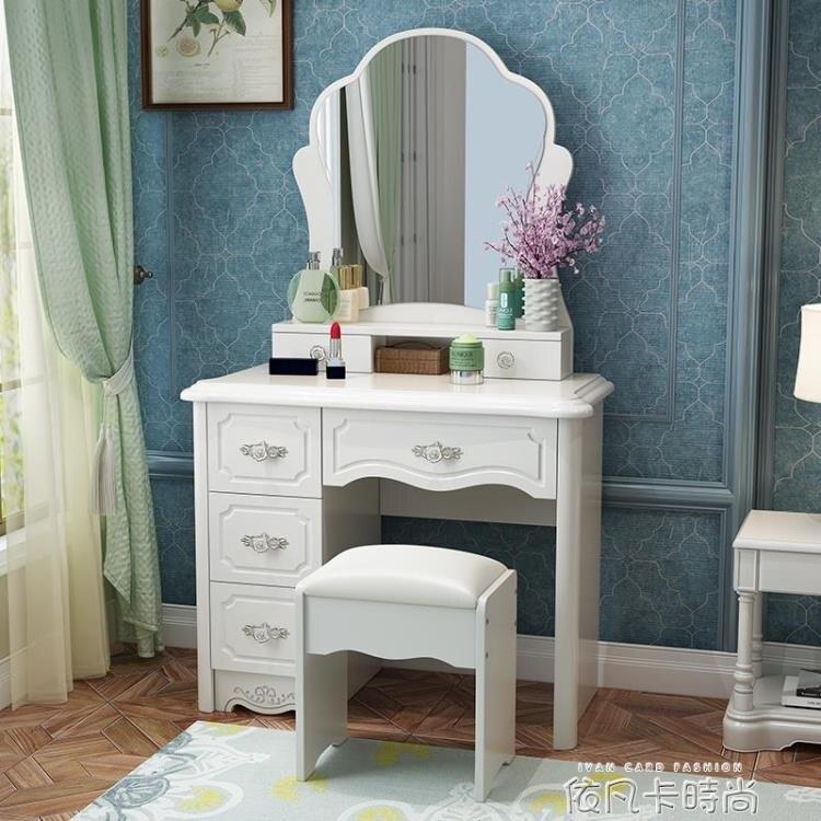 簡歐梳妝台臥室現代簡約化妝桌小型單人迷你化妝台收納櫃一體帶燈QM 快速出貨