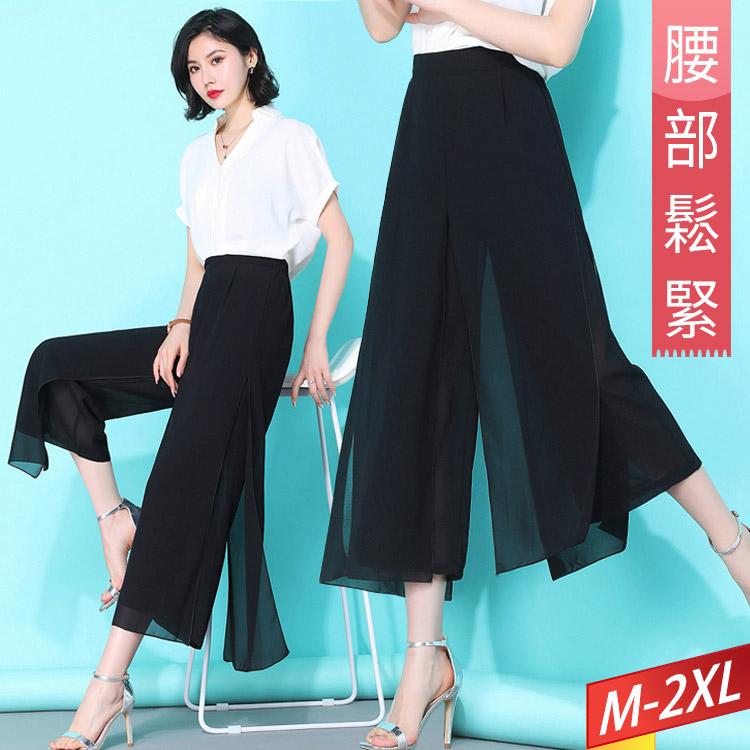 雪紡雙層下擺開衩長褲 M~2XL【275160W】【現+預】-流行前線-
